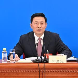 (兩會)(1)全國政協十三屆四次會議舉行新聞發布會