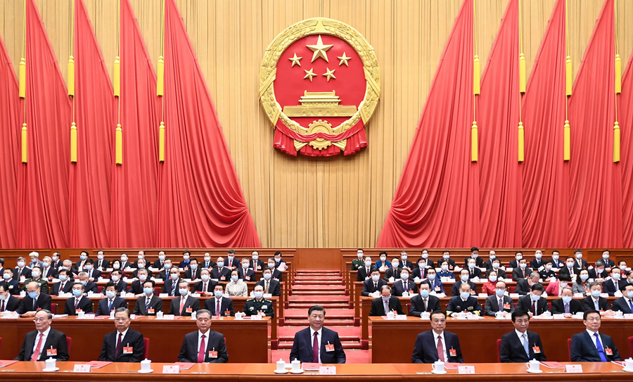 (两会受权发布)十三届全国人大四次会议在京闭幕