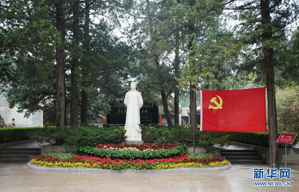 理想的力量——写在李大钊牺牲94周年之际