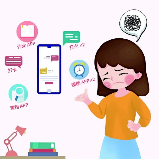 教育管理App开始走进中小学校园 存在强制收费、增加家长经济负担外的弊端