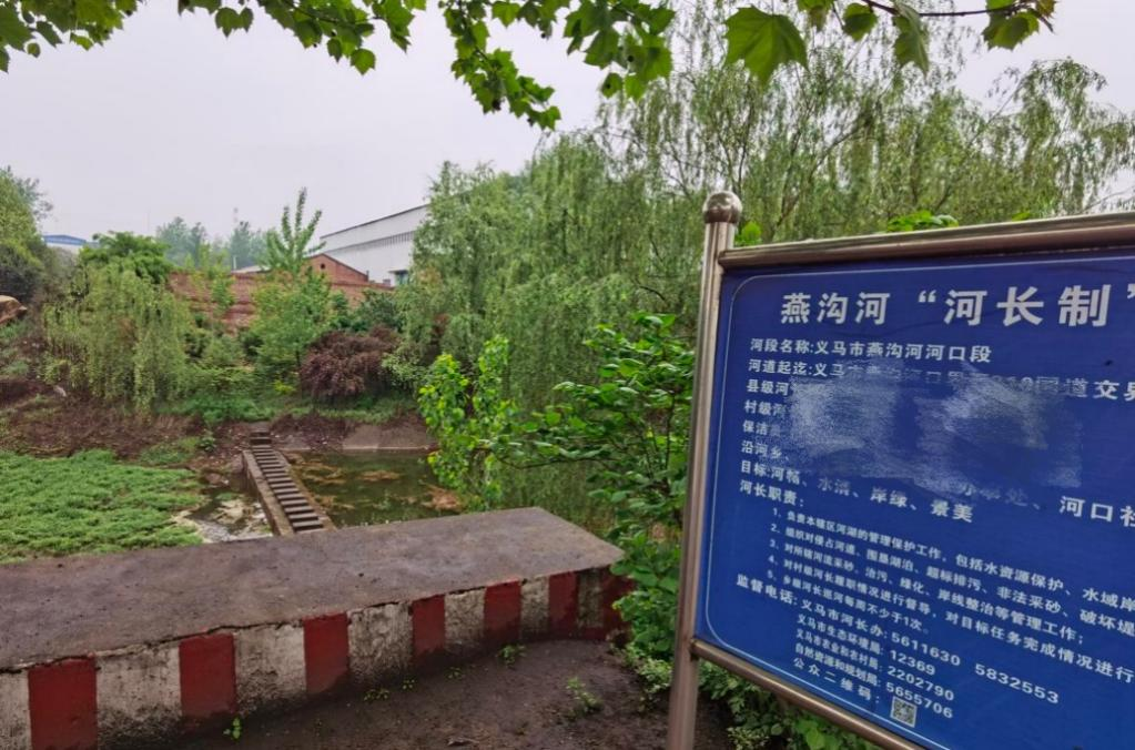 """河南三门峡""""优秀示范村""""的尴尬:污水处理站长期""""沉睡"""" 农民自建厕所不敢用"""