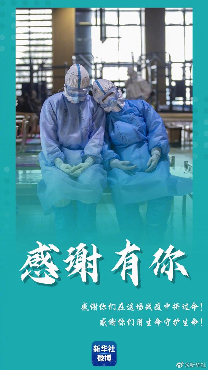 今天是第110个国际护士节,感谢你们用生命守护生命!
