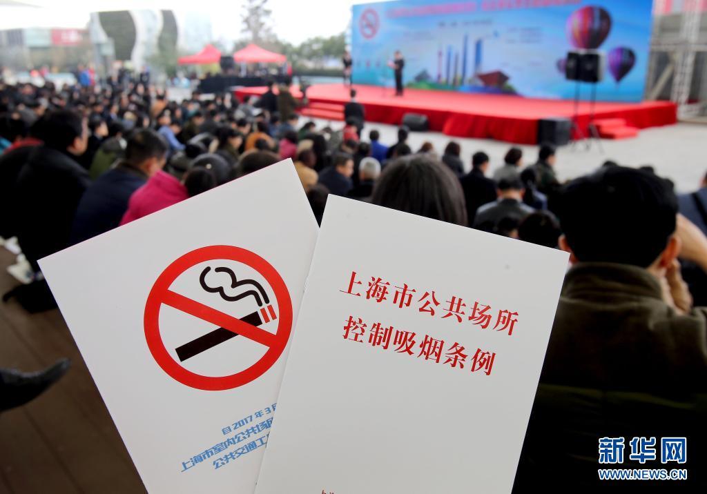 我国烟民超3亿 每年超百万人失去生命