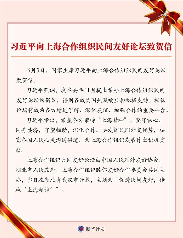 2019年度南阳日报社局部估算公然