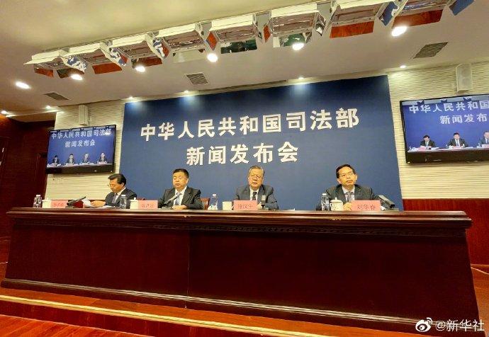 """解决农民""""急难愁盼""""问题 司法部将用两年时间强化农村法律服务"""