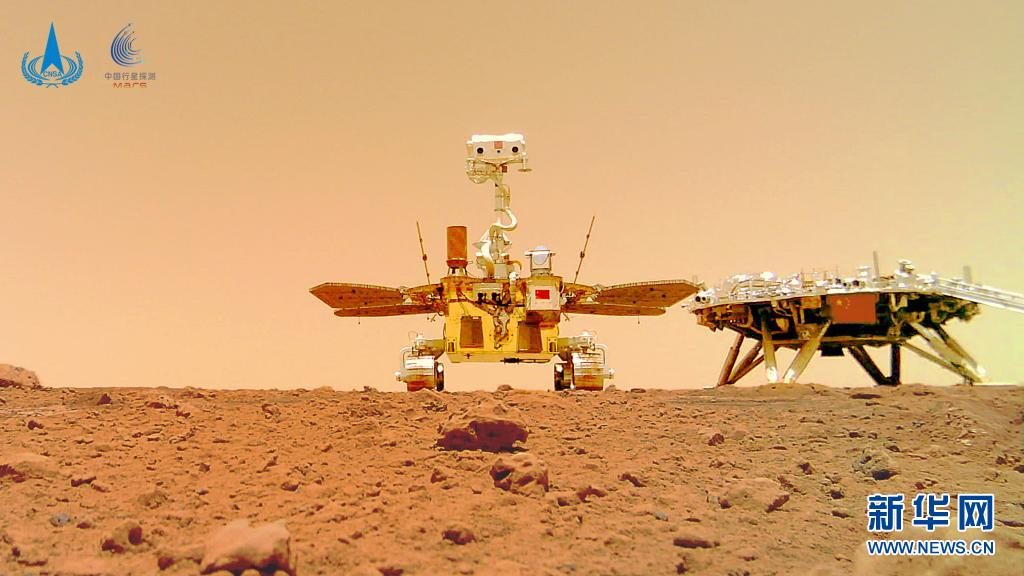 天問一號著陸火星首批科學影像圖公布 我國首次火星探測任務取得圓滿成功