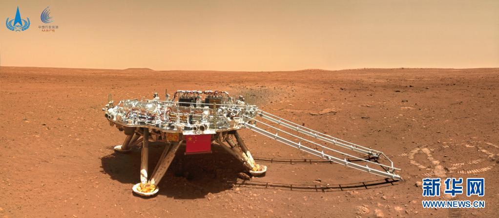天问一号着陆火星首批科学影像图公布 我国首次火星探测任务取得圆满成功