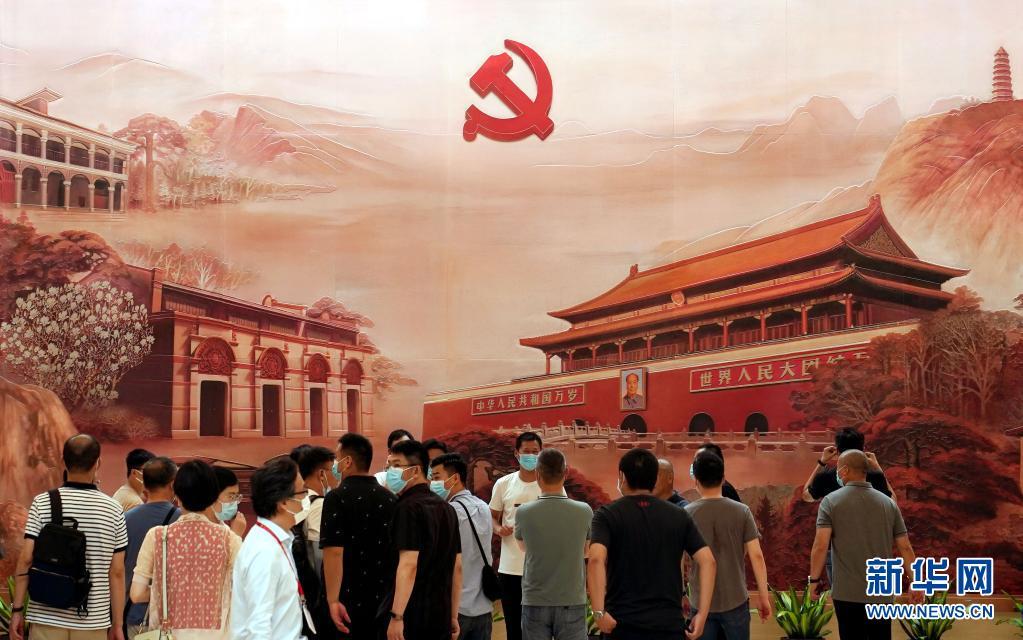 跨越时空的红色轨迹――京沪百年双城记