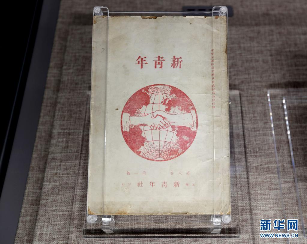 承载着中华民族伟大复兴的远大梦想
