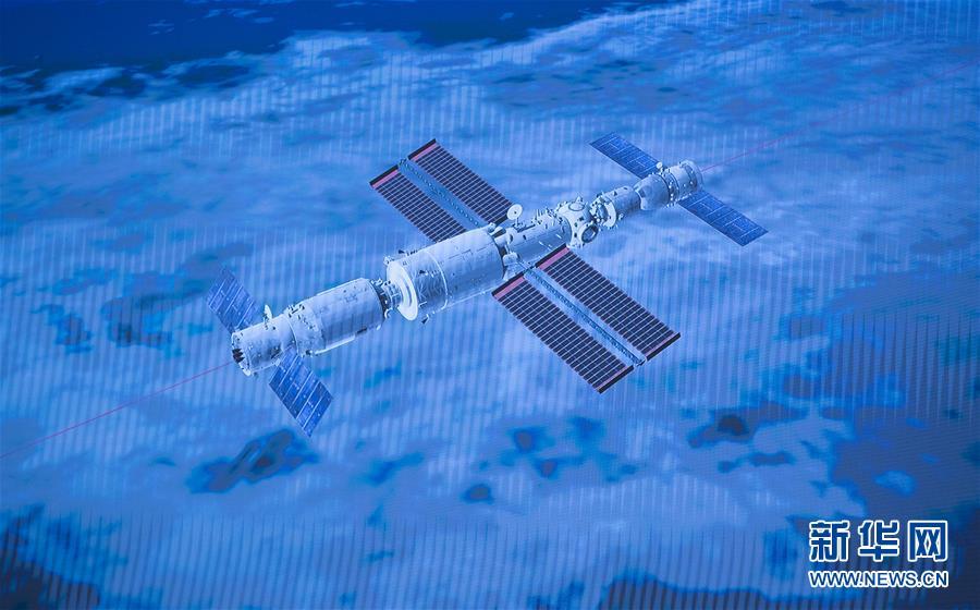 (神舟十二号)(2)神舟十二号载人飞船与天和核心舱完成自主快速交会对接