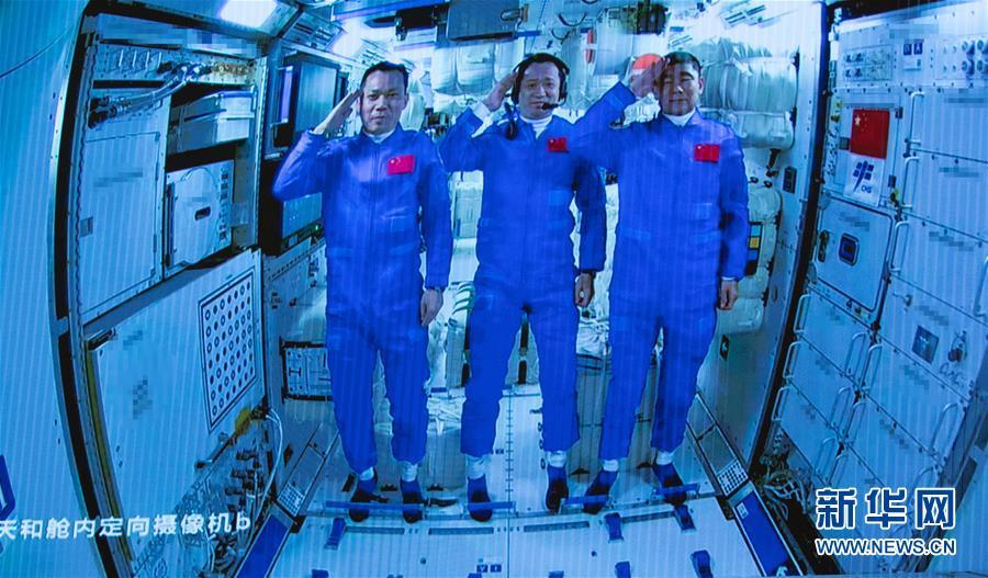 (神舟十二号)神舟十二号3名航天员顺利进驻天和核心舱