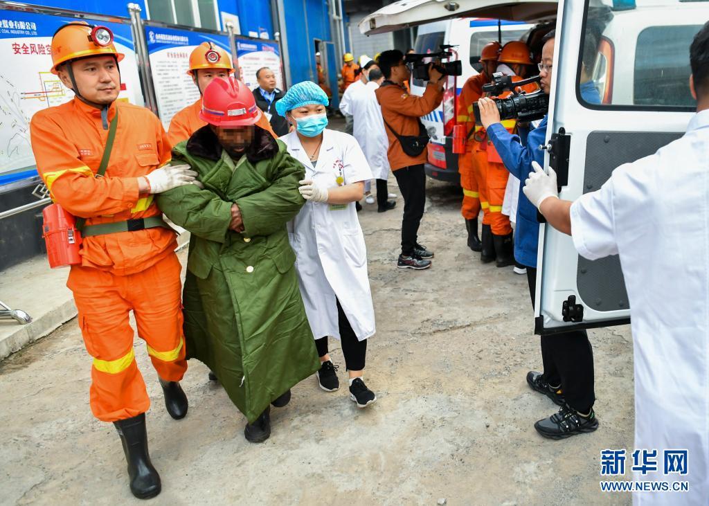 最新进展!山西晋柳能源泰业煤矿冒顶事故7名被困人员全部安全升井