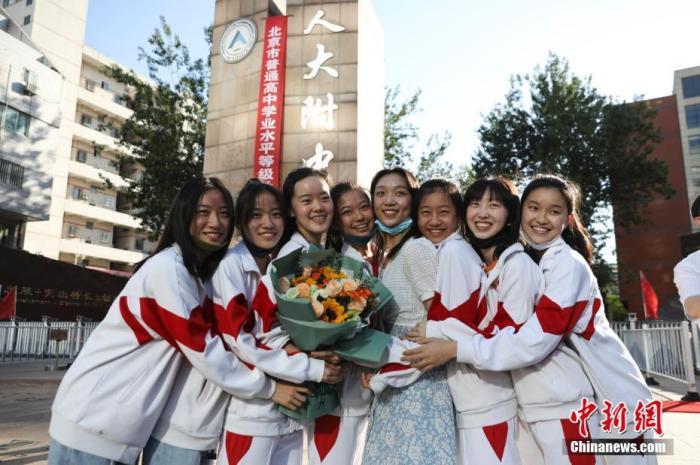 资料图:6月10日,在北京人大附中高考考点外,考生们相拥拍照留念。当日,北京市2021年高考结束。  <a target='_blank' href='http://www.chinanews.com/'><p  align=