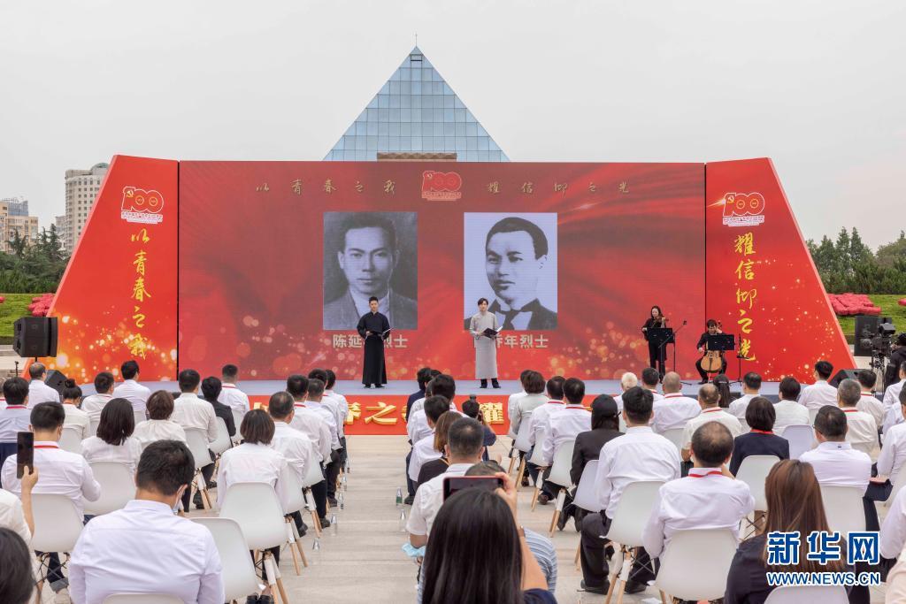 奋斗百年路 启航新征程・中国共产党人的精神谱系|精神之源 精神标识――中国共产党的伟大建党精神启示录