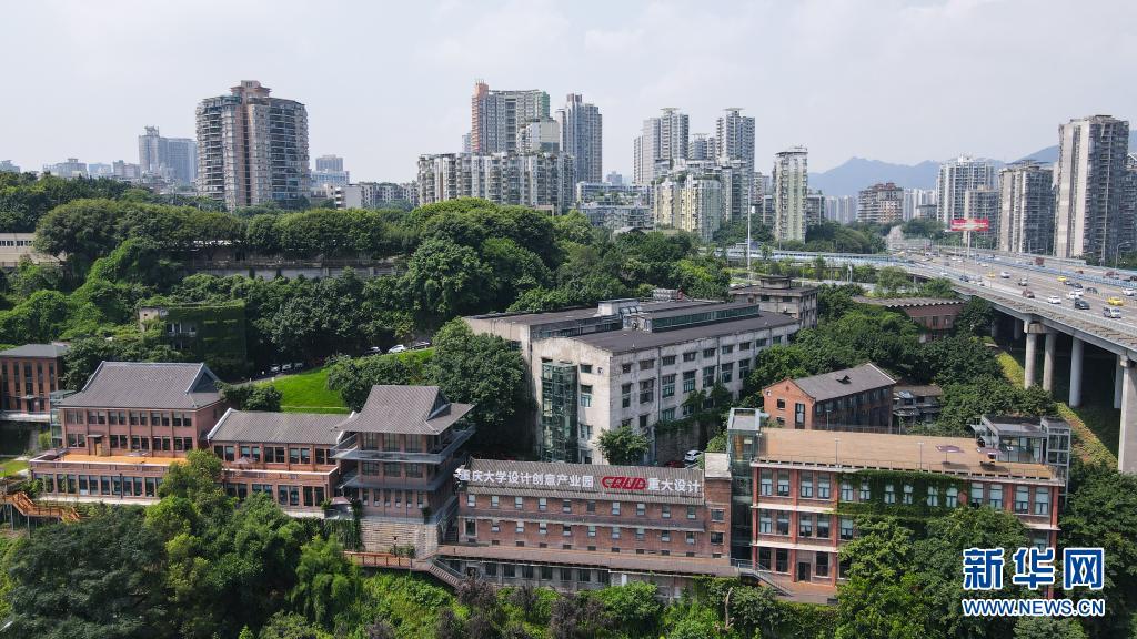 """老建筑、新生命——重庆废弃厂房""""蝶变记"""""""