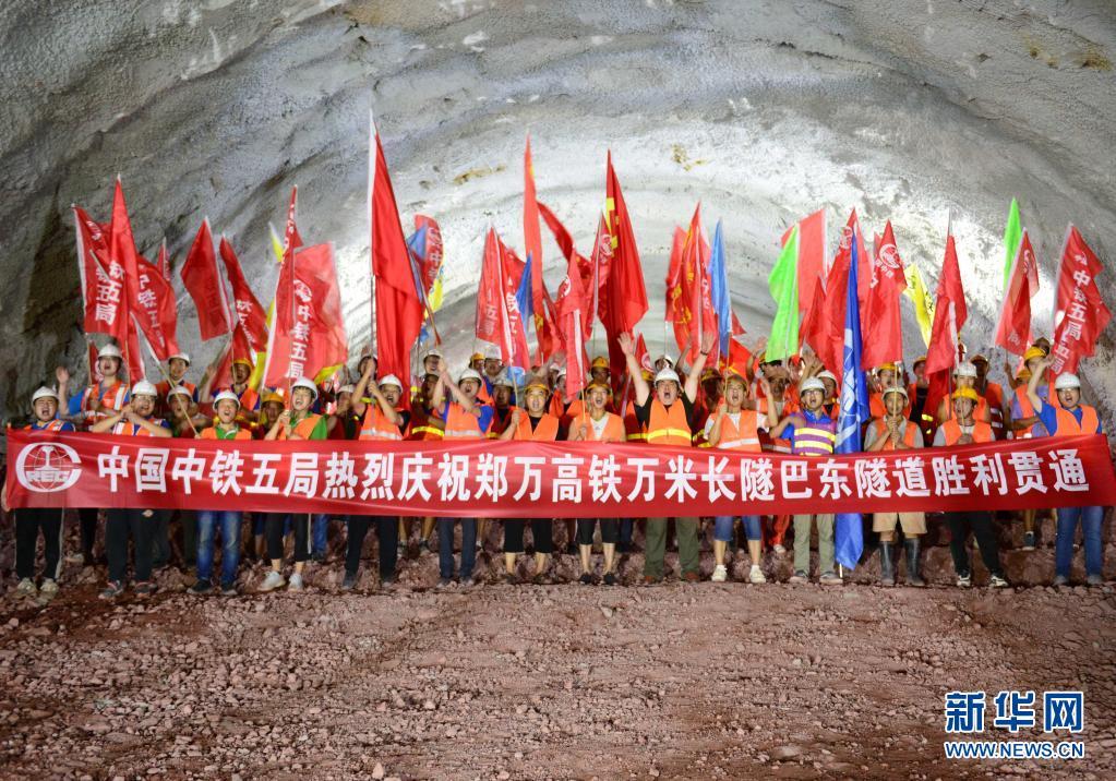 郑万高铁最后一座万米长隧巴东隧