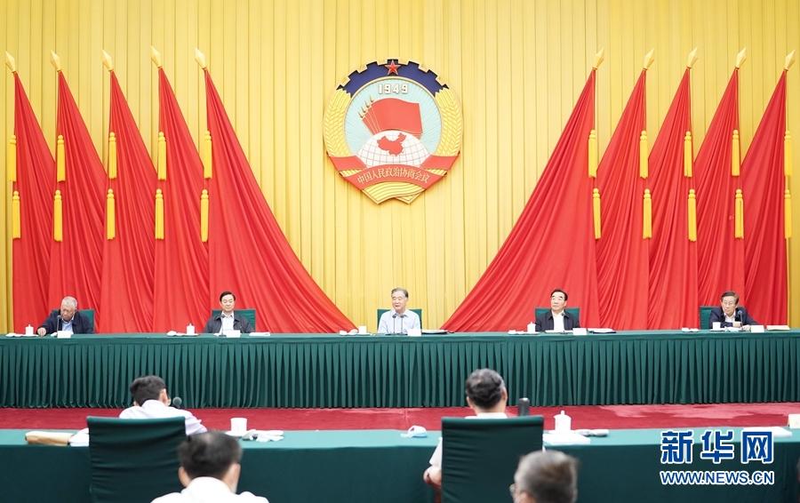 汪洋主持召开全国政协主席会议 决定8月30日至9月1日召