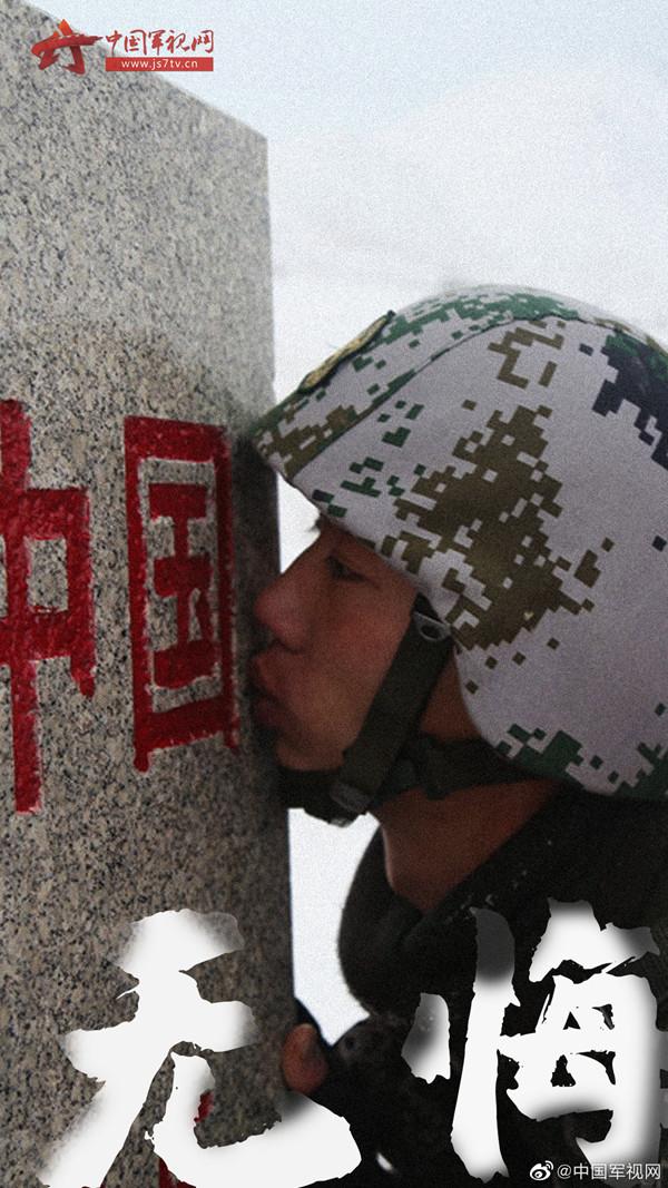 今天,我为中国军人点赞