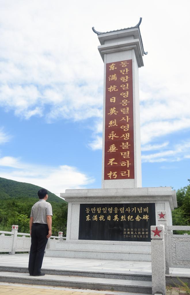 """奋斗百年路 启航新征程·全国""""两优一先""""风采录丨一位七旬老人,109座英雄纪念碑"""