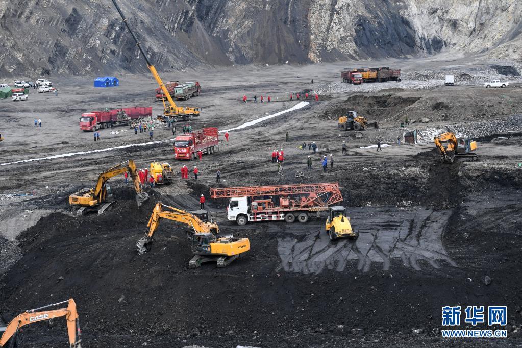 最新!青海柴达尔煤矿事故救援现场已展开打钻作业