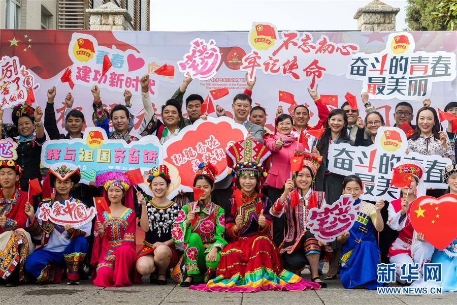 """(社會)(1)多地舉行""""祝福香港·點贊祖國""""活動"""