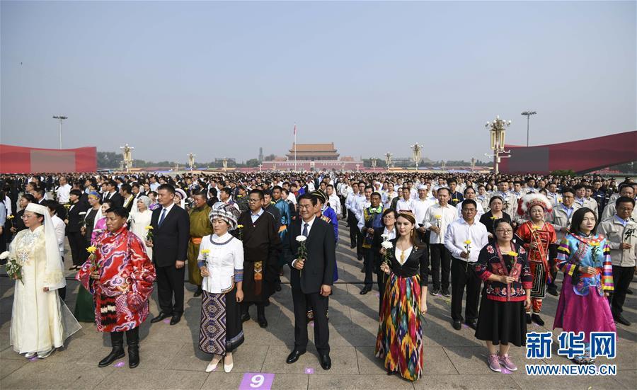 (时政)(2)烈士纪念日向人民英雄敬献花篮仪式在京隆重举行