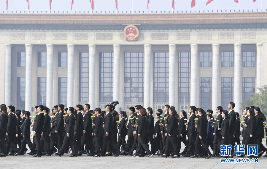 (时政)(3)烈士纪念日向人民英雄敬献花篮仪式在京隆重举行