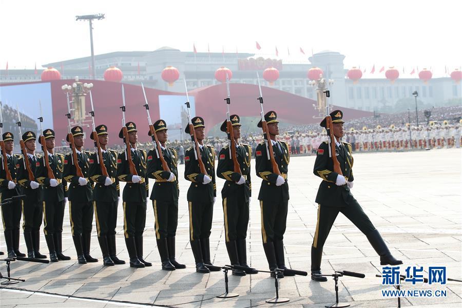 (國慶70周年·慶祝大會)慶祝中華人民共和國成立70周年大會在京隆重舉行