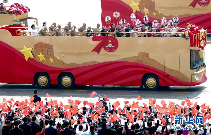 庆祝中华人民共和国成立70周年大会在京隆重举行(十四)