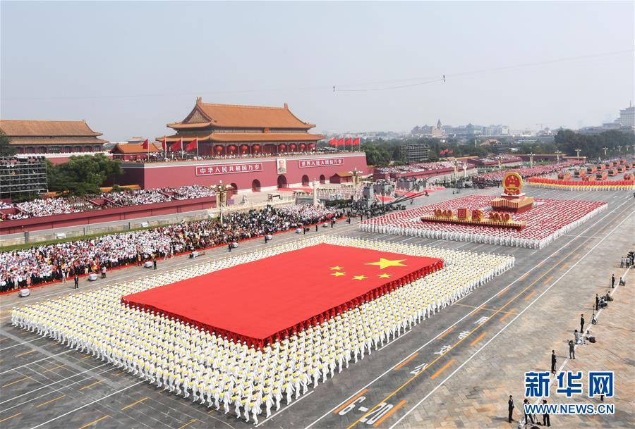 庆祝中华人民共和国成立70周年大会在京隆重举行(十五)