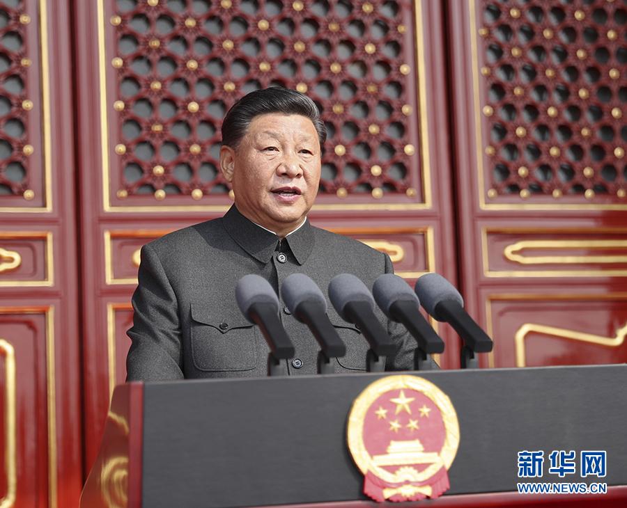 慶祝中華人民共和國成立70周年大會在京隆重舉行 天安門廣場舉行盛大閱兵儀式和群眾游行 習近平發表重要講話并檢閱受閱部隊