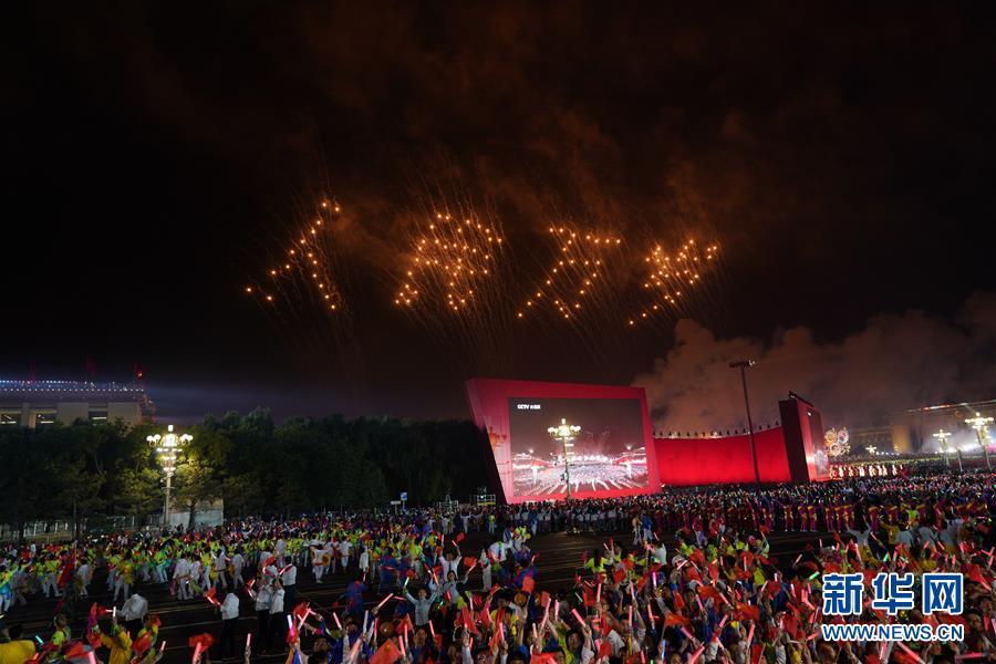 庆祝中华人民共和国成立70周年联欢活动在京举行(六)