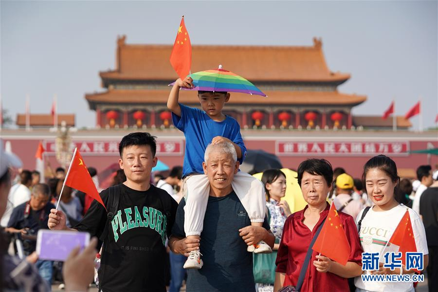 (社会)(1)腾讯分分计划天一网页版,北京:天安门广场游人如织