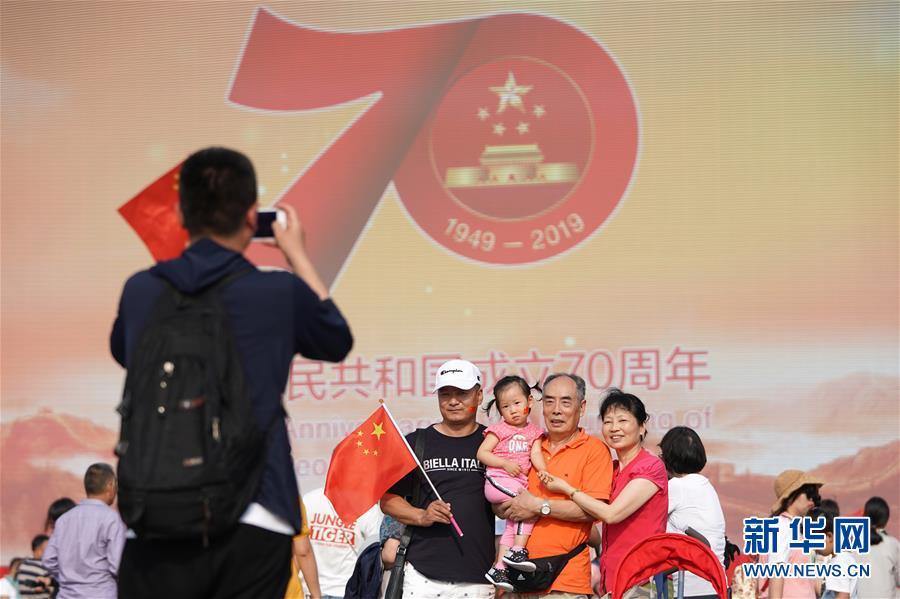 (社会)(3)腾讯分分计划天一网页版,北京:天安门广场游人如织