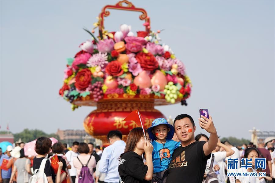 (社会)(4)腾讯分分计划天一网页版,北京:天安门广场游人如织