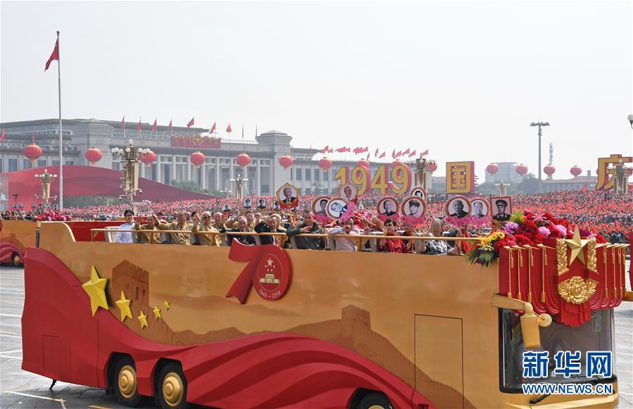 (新华全媒头条・图文互动)(1)超越时空的启示――新中国七十华诞之际的探寻