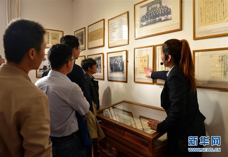 (新华全媒头条·图文互动)(3)超越时空的启示——新中国七十华诞之际的探寻