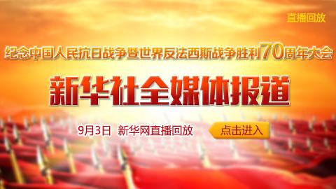 CCTV 中文