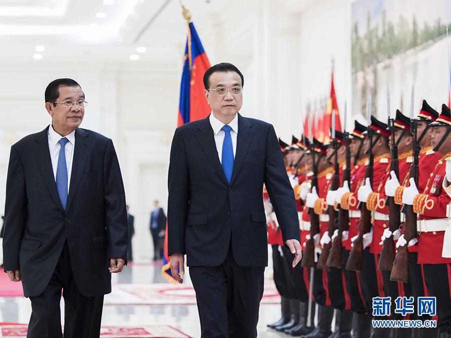 李克强同柬埔寨首相洪森举行会谈时强调 携手打造中柬具有战略意义的命运共同体
