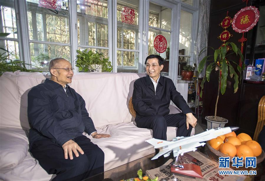 (时政)(2)王沪宁看望文化界知名人士和科技专家