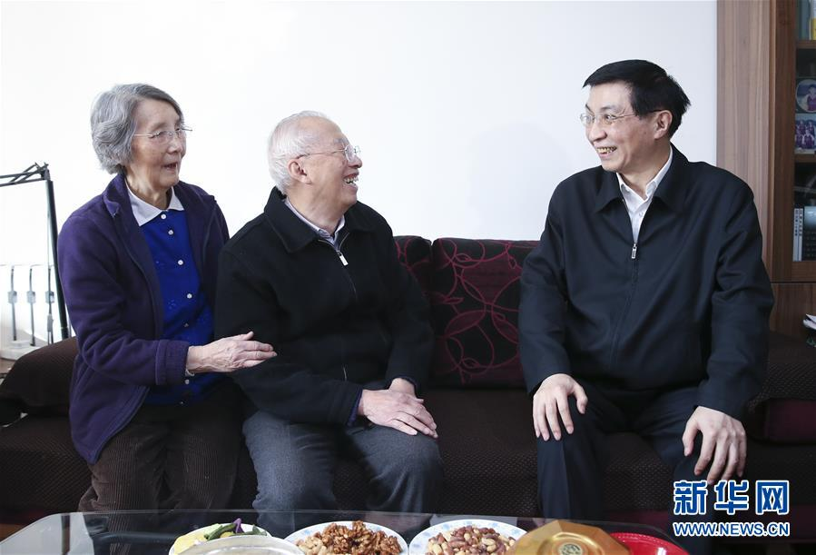 (时政)(3)王沪宁看望文化界知名人士和科技专家