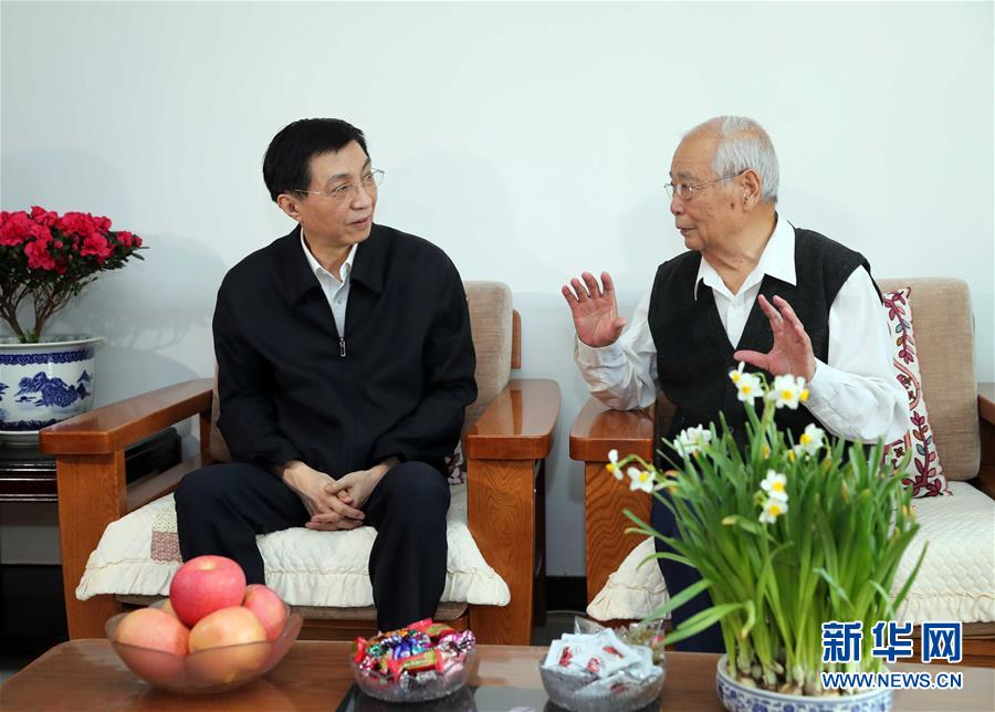 (时政)(4)王沪宁看望文化界知名人士和科技专家