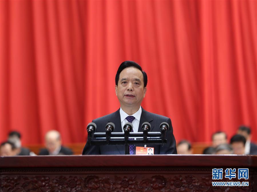 (两会)(3)十三届全国人大一次会议举行第四次全体会议