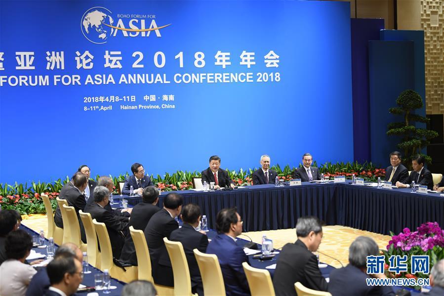 (时政)习近平同出席博鳌亚洲论坛2018年年会的中外企业家代表座谈