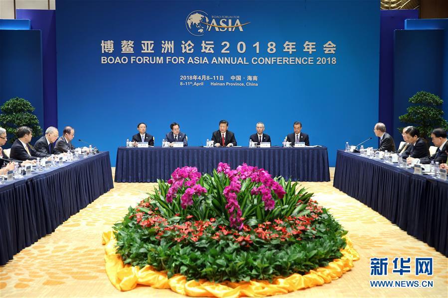 4月11日,国家主席习近平在海南省博鳌国宾馆集体会见博鳌亚洲论坛现任和候任理事。新华社记者 姚大伟