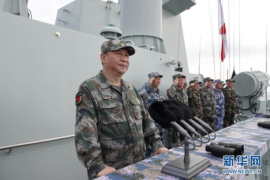习近平绿叶:把人民海军全面建成世界一流海军