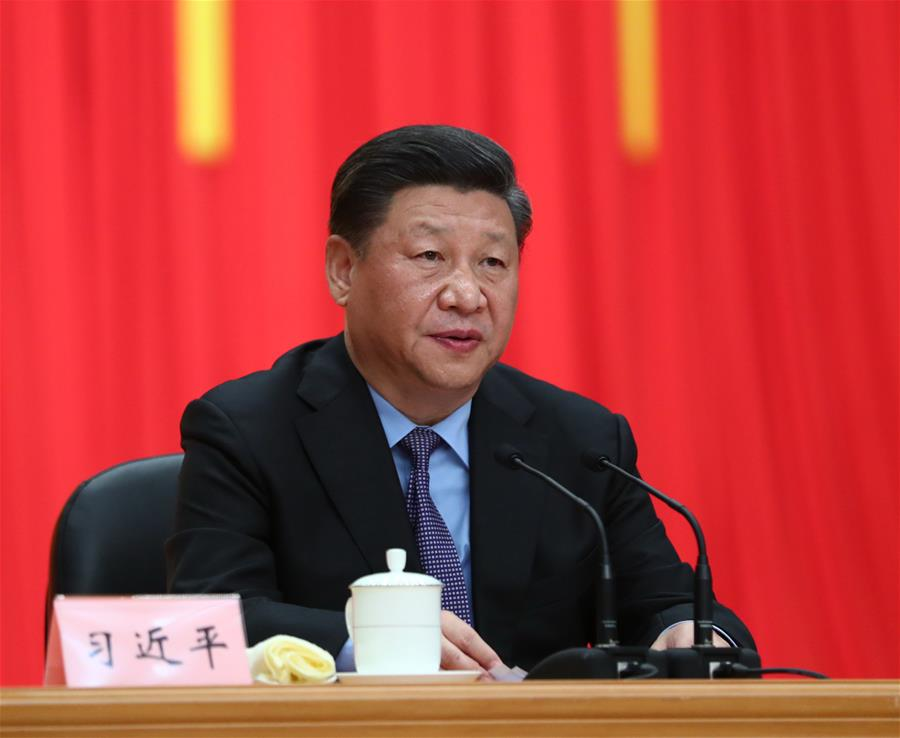 (时政)习近平出席庆祝海南建省办经济特区30周年大会并发表重要讲话