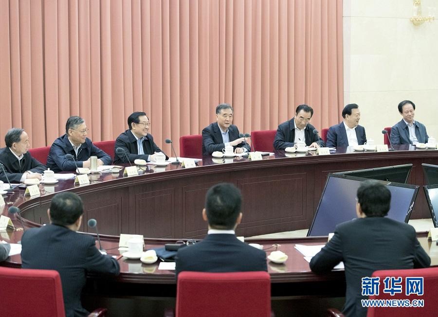 汪洋:把双周协商座谈会坚持好完善好发展好