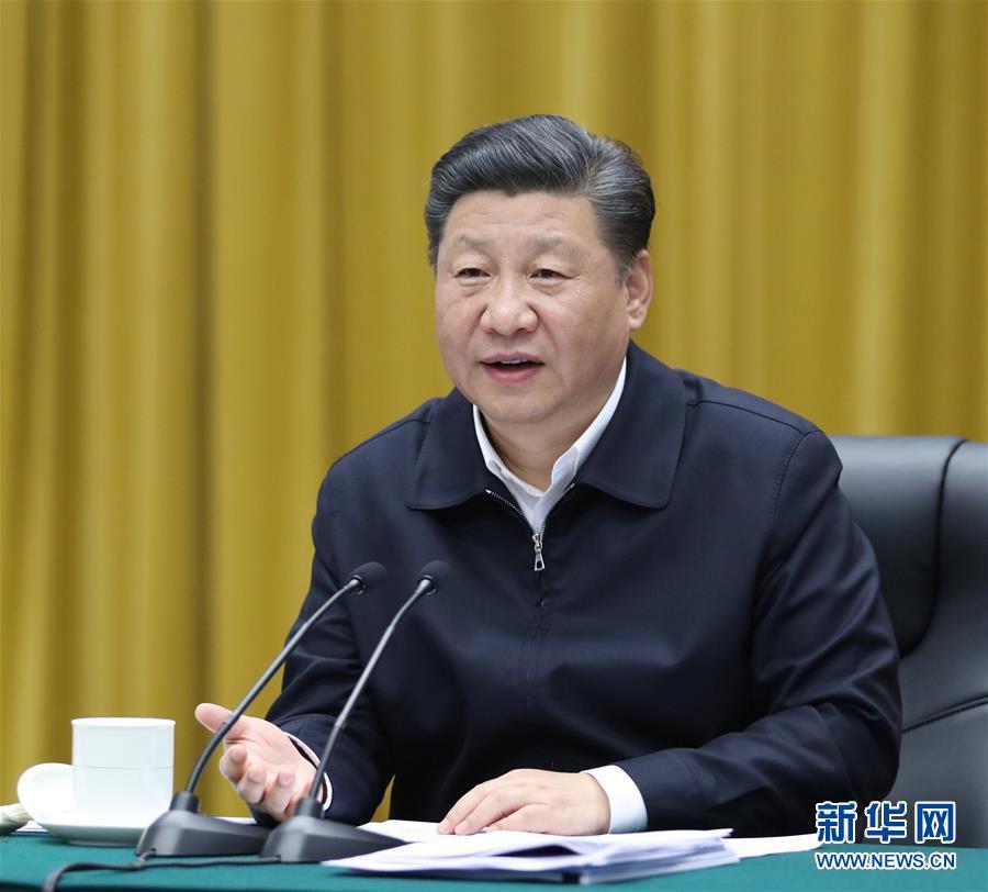 (时政)(5)习近平主持召开深入推动长江经济带发展座谈会并发表重要讲话