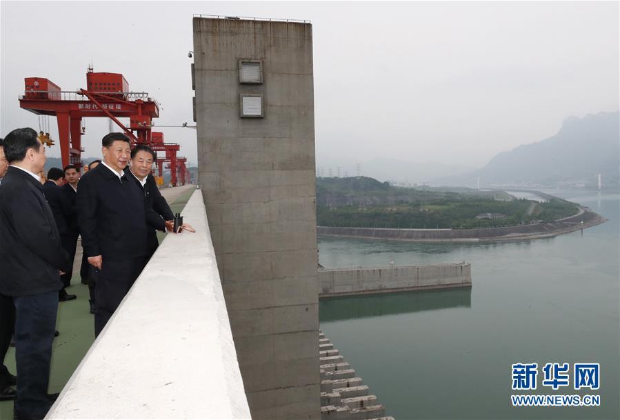 (时政)(2)习近平主持召开深入推动长江经济带发展座谈会并发表重要讲话